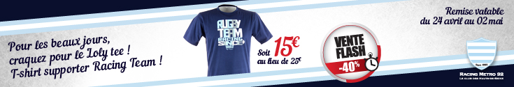 Promo Loly T-shirt